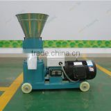 reasonable price practical making wood pellets machine