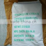 pharmaceutical Magnesium citrate, powder food additives Mg3(C6H5O7)2