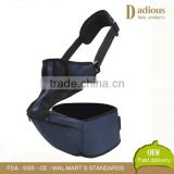 Seasons Multifunctional breathable baby sling waist stool front baby holding strap baby suspenders suits