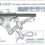 Wire Rope Grip, NGK Wire Pulling Grip, Wire Hoisting Grip