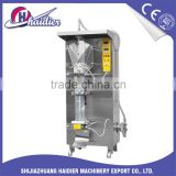 Electric automatic bag liquid water filling packing machine for sale milk packing machine