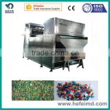 Plastic recycling machine for color sorting,Plastic flakes | plastic granules Color Sorter,