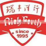 Fuzhou Richforth Trade Co., Ltd.