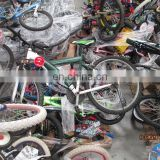 Gently Used Bicycles