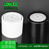 Surface Mounted-- LED Spotlight high power 5-12W Lonled Isolated and constant current Aluminum Case