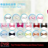 Wholesale small ribbon bow for lingerie's with good price