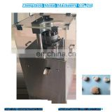 Automatic pill making machine/single punch calcium tablet pill press machine/single punch candy tablet press machine