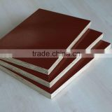marine plywood 18mm construction material, waterproof brown film faced plywood, concrete formwork plywood