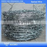 New sale barbed wire toilet seat, wholesale alibaba barbed wire toilet seat, hot sale barbed wire toilet seat