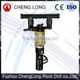 Y6 hand held rock drill machine Y26 Rock Drill /Hand Held Pneumatic rock drill for small hole drilling