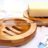Round soap tray, bamboo soap dish, soap box