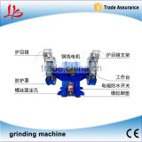 Hot sell grinding machine, tool sharpener 350W 220V