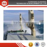 Marine Container Crane on freighter, cargo ship, cargo vessel