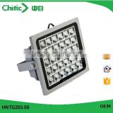 20W Greenhouse LED Plant Light for Growing Tomato, Lettuce, Vegetable, Flower, Orchid, Medicinal Plants