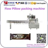 Pillow Type Full Automatic Horizontal Packing Machine,chocolate bar packing machine                                                                                                         Supplier's Choice