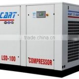 75KW 100HP (7-13BAR) BELT DRIVE Stationary screw air compressor LSB-100A/W AIR COMPRESSOR