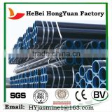 HeBei HongYuan Professional Manufacturer Astm / Asme SA178 Welded Seamless Carton Steel Pipe / Tube