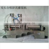 Best price cake filling machine