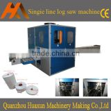 Single channel automatic log saw maxi toilet paper roll cutting machine