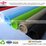 non woven fusible interlining,biodegradable pp non-woven fabric spunbond