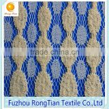 Classical 100% cotton embroidery lace fabric for placemat