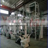 Single Layer LDPE/HDPE ABA polypropylene Stretch film blowing machine/Making Machine for sale