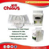 Hospital thick adult diapers, adult diapers in bulk