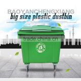 1377x1077x1250mm new polyethylene HDPE green china outdoor 1100l plastic foot pedal waste bin with wheels and covers