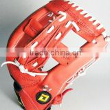 kip leather baseball gloves 20130404