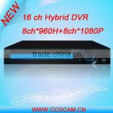 CCTV H.264 Standalone cctv 16ch dvr cms free software Support BNC and IPC Sync Input( 8ch 960H+8ch 720P ) ( HVR8216 )