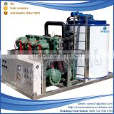 2015 Environmental protection cheapest innovative fish frozen flake ice making machine ice manufacturing plant