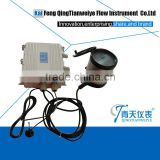 battery power supply electromagnetic flow converter