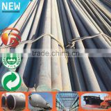 Q235 Free Cutting material astm a36 ss400 q235 equivalent High Quality 10mm hollow steel rod