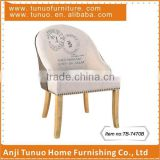 Fashion fabric chair for home&lobby,With printing,Swoop shape back,Copper nails around,TB-7470B
