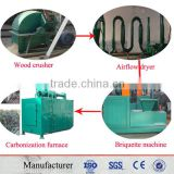 Charcoal briquette press machine wood extruder briquette machine screw press briquette machine for fuel +8615896531755