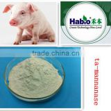 Habio Feed Grade Beta mannanase for Animal Feeding and Health