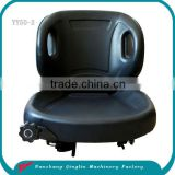 Qinglin Factory suspension Toyota ,TCM forklift seat