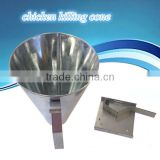 high quality killing chicken tool/kill cones for turkey chicken duck broiler/poultry slaughtering equipment