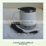 2014 durable electricity double white ceramic cups mug with stainless inside yiwu China wholesale