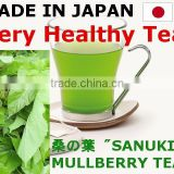 Healthy and Anti-aging diet tea lose weight fast Mulberry Tea for diet small lot order available
