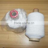 Latex rubber elastic thread