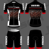 Red Cycling Kit Betrue Road Bike Short-sleeved