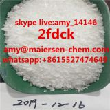 bigger crystal 2fdck crystal pure 2fdck china vendor