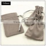 Small Quantity Order for Jewelry Velvet Bag and Pouch                                                                         Quality Choice
