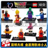 Mini Qute LEBQ 8pcs/set Anime cartoon model dragon ball goku boys building block action figures educational toy NO.1581-1587