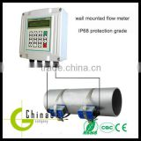 price ultrasonic flow meter for water / oil and diesel fuel                                                                         Quality Choice