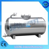 Sipuxin Sanitary food processing horizontal/vertical stainless steel pressure vessel/storage tank