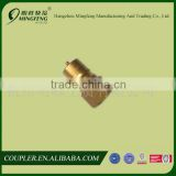 Made-in-china cheap professional high pressure misting nozzle