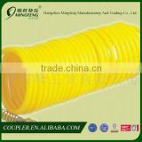 High quality flexible suction water pump discharge hose