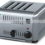 electric 4-slice portable and commercial house hold stainless steel silver bread toaster made in China